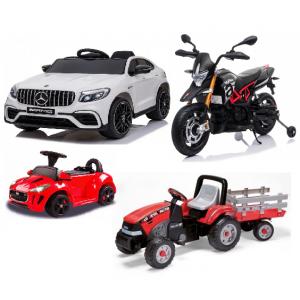 Όλα Τα Παιδικά Οχήματα