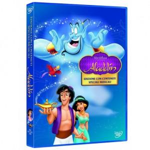 Παιδικά DVD Μεταχειρισμένα